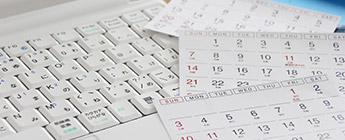 税務カレンダー